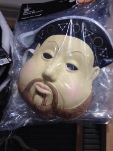 You too can be Henry VIII - for $15.00.